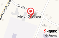 Схема проезда до компании Касс в Михайловке