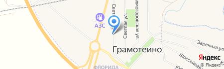 Сигнал на карте Грамотеино