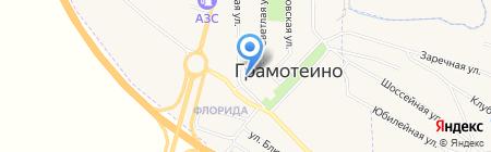 Ника на карте Грамотеино
