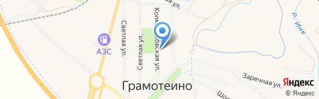 Беловский центр коммунальных платежей на карте Грамотеино