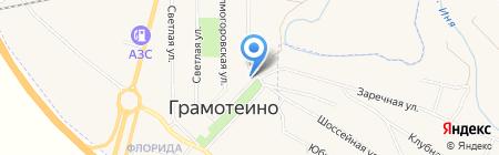 Магазин на карте Грамотеино