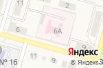 Схема проезда до компании Тополёк в Инском