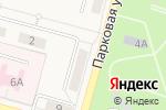 Схема проезда до компании Взрослая поликлиника в Инском