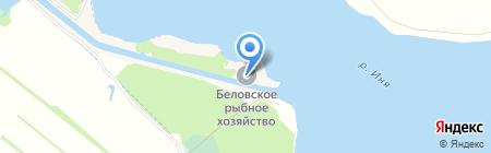 Беловское рыбное хозяйство на карте Инского