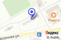 Схема проезда до компании ФОТОМАРКЕТ ЕВРОФОТО в Киселевске