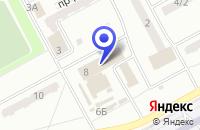 Схема проезда до компании ТУРИСТИЧЕСКОЕ АГЕНТСТВО ЛИЛИЯ в Киселевске