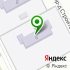 Местоположение компании Детская школа искусств №66