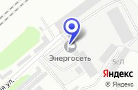 Схема проезда до компании ГАРАЖНЫЙ КООПЕРАТИВ КРАСНОБРОДЕЦ в Киселевске