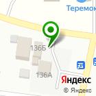 Местоположение компании AUTO DWOR