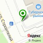 Местоположение компании СДС-Маркет