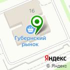 Местоположение компании Сваровски