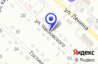Схема проезда до компании ВЕТЕРИНАРНАЯ КЛИНИКА МОДНОВ П.А. в Киселевске