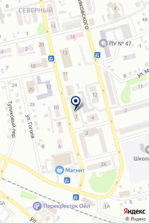 АГЕНТСТВО НЕДВИЖИМОСТИ ДОМ-ИНВЕСТ на карте Киселевска