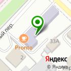 Местоположение компании Автошкола, АНО ДПО