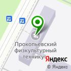 Местоположение компании Менеджмент-тренинг
