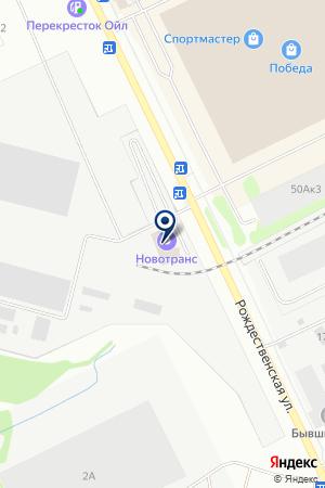 АВТОСЕРВИС ВАЛЕГОР П на карте Прокопьевска