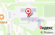 Автосервис АвтоMix в Прокопьевске - улица Гайдара, 1: услуги, отзывы, официальный сайт, карта проезда
