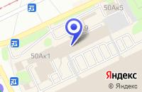 Схема проезда до компании ТОРГОВО-ПРОМЫШЛЕННАЯ ПАЛАТА КУЗБАССКАЯ в Прокопьевске