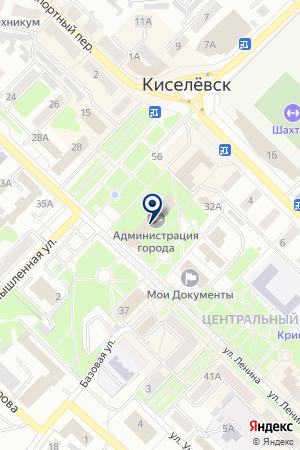 АНО УЧЕБНО-МЕТОДИЧЕСКИЙ ЦЕНТР ОХРАНЫ ТРУДА КИСЕЛЕВСКИЙ на карте Киселевска