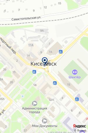 ЭКСПЛУАТАЦИЯ ШАХТНОГО ВОДООТОПЛЕНИЯ на карте Киселевска