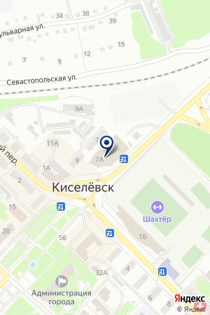 АМИГО на карте Киселевска