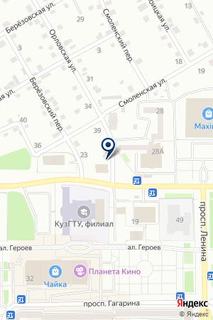 Часовня в честь иконы Божией Матери Иверская на карте Прокопьевска