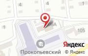 Автосервис Техно-Дизель в Прокопьевске - Институтская улица, 106а: услуги, отзывы, официальный сайт, карта проезда