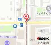 Прокопьевск Склад Чехлов