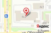 Автосервис 42RUS в Прокопьевске - улица Институтская, 4: услуги, отзывы, официальный сайт, карта проезда