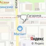 Магазин салютов Прокопьевск- расположение пункта самовывоза