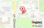 Автосервис THUNDER AUDIO в Прокопьевске - проспект Гагарина, 22: услуги, отзывы, официальный сайт, карта проезда