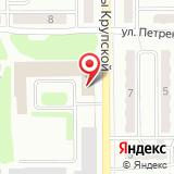 Прокопьевский ордена трудового красного знамени военизированный горноспасательный отряд