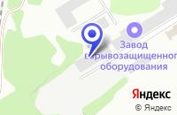 Схема проезда до компании РУДОРЕМОНТНЫЙ ЗАВОД в Прокопьевске