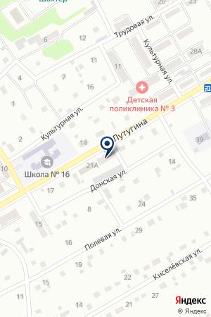 МАГАЗИН ФИАЛКА на карте Киселевска