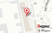 Автосервис Автобосс в Прокопьевске - Высокогорная, 14: услуги, отзывы, официальный сайт, карта проезда