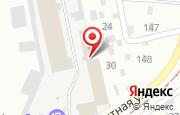 Автосервис СибАвтоЦентр в Прокопьевске - Высокогорная, 14: услуги, отзывы, официальный сайт, карта проезда
