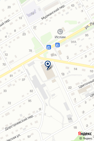 АЗС МЕРКУЛОВ Ю.Н. на карте Киселевска