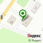 Местоположение компании Универсальный магазин