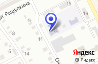 Схема проезда до компании МДОУ ДЕТСКИЙ САД №37 в Киселевске