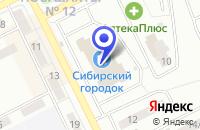 Схема проезда до компании ТФ НОВЫЕ ДВЕРИ в Киселевске