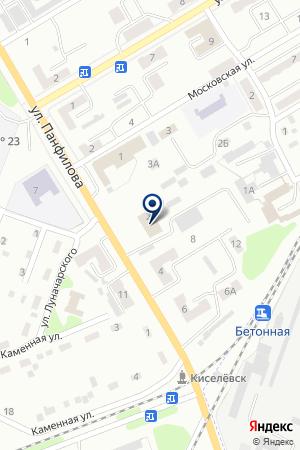 PRVB ПОМОЩЬ В РАЗВИТИИ БИЗНЕСА на карте Киселевска