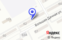 Схема проезда до компании МАГАЗИН МИФ в Киселевске