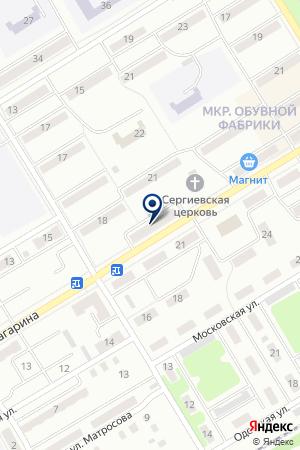 ПРОДОВОЛЬСТВЕННЫЙ МАГАЗИН ВИТАС на карте Киселевска
