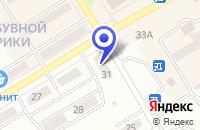 Схема проезда до компании МАГАЗИН КОСМЕТИКИ ШАРМ в Прокопьевске
