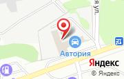 Автосервис Автория в Прокопьевске - 40 лет Октября, 30: услуги, отзывы, официальный сайт, карта проезда
