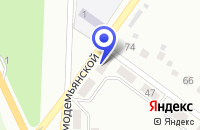 Схема проезда до компании МАГАЗИН АВТОСТИЛЬ в Прокопьевске