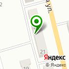 Местоположение компании Авто Point