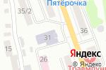 Схема проезда до компании Детская школа искусств, МБОУ в Прокопьевске