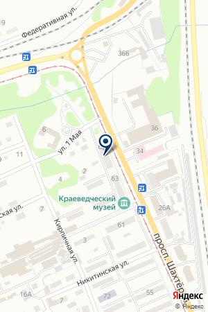 ГУ ОТДЕЛ ПОЖАРНОГО НАДЗОРА ОТДЕЛ ГОСУДАРСТВЕННОГО ПОЖАРНОГО НАДЗОРА ПО Г.ПРОКОПЬЕВСК на карте Прокопьевска