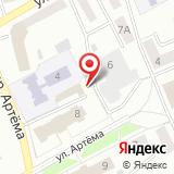 ООО Ремонт и сервис